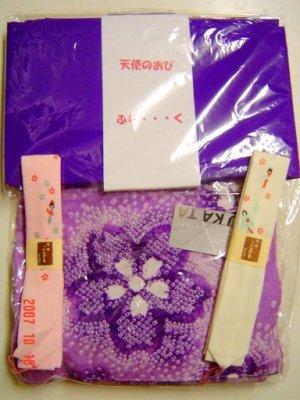 """10/18收到日本朋友Mikiko寄來的結婚禮物""""Yokata""""日式浴衣"""