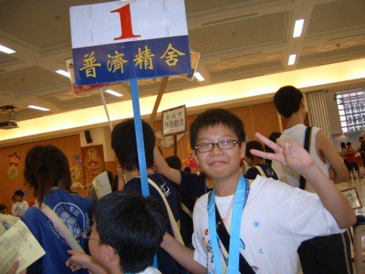 2008中台山小星辰兒童禪修營 017