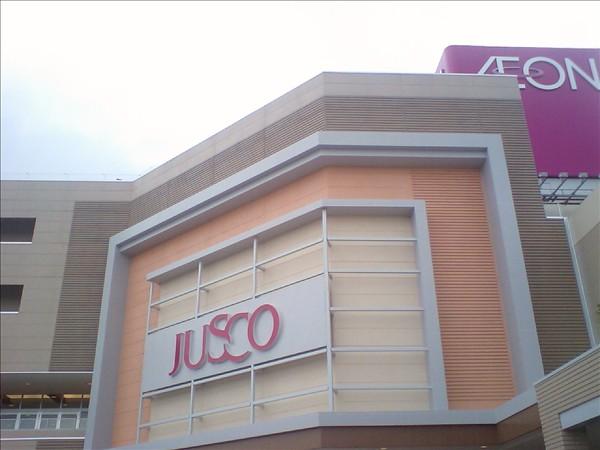 ジャスコ鳥取北店の入り口